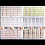 HKDB137香港2018年《共融沟通》点字邮票大版票