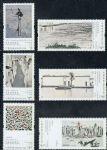 HK1375 香港邮票2014年香港馆藏选粹 吴冠中画作邮票