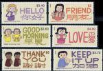 HK1893中国香港 2018年《共融沟通》点字邮票 6全