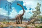 2017-11M《恐龙》小型张(4枚合售)