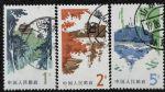 普20北京风景普通邮票信销3枚全