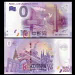 WGZB2867-H 2016年欧盟0元纸币城市系列香榭丽大道纪念钞