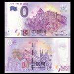 WGZB2867-K 2017年欧盟0元纸币城市系列法国天空城堡纪念钞