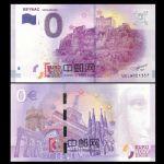 WGZB2867-P 2017年欧盟0元纸币城市系列卡兹纳克村纪念钞