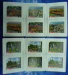 BMZ1341加拿大2014年发行世界遗产邮票建筑风景2小本