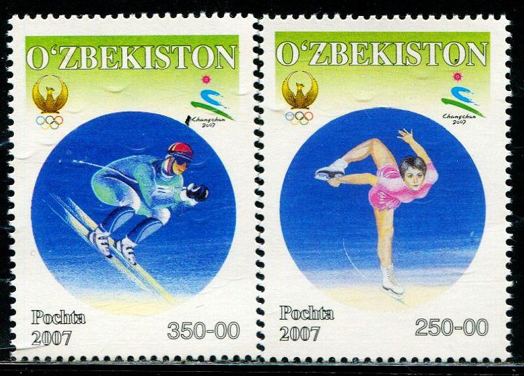 乌兹别克斯坦2007长春亚冬会2全(大图展示)