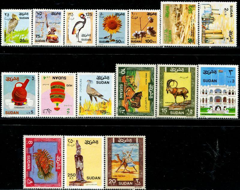 苏丹1991风土人情国旗动物建筑等16全(大图展示)