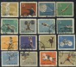 BFC205 纪72 第一届全国运动会成套信销票