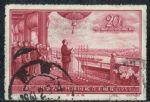BFC206 纪71 中华人民共和国成立十周年(第五组)成套信销票