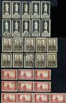 BFC283 �o27 �s・�S・斯大林逝世一周年�o念成套信�N票10套合售
