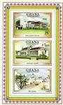 加纳1980世界遗产 沃尔特大阿克拉中西部地区的城堡 国旗等小全张