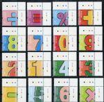 HK1904香港2018年 儿童邮票《趣味数字与符号》16枚 直角色标位置
