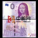 WGZB2867-S 2018年欧盟0元纸币城市系列名画蒙娜丽莎纪念钞