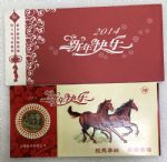 JNZ-289 2014年�R年生肖�o念章(上海造��S)原��