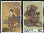 YZ2190日本1982 邮票 铁道-� 北新干线开通2全