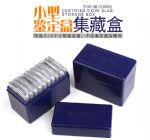 RD227 明泰(PCCB)小型�b定盒集藏盒(十枚�b�{色)804217
