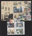 AM3044澳门 2018 澳门日报创刊60周年 邮票+小型张