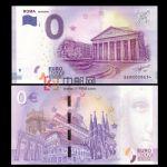 WGZB2867-X 2017年欧盟0元城市系列罗马万神殿纪念钞