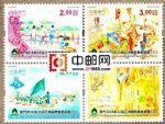 AM3051澳门2018年《第35届亚洲国际集邮展览(三)》邮票