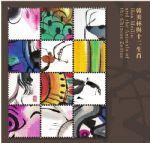 《韩美林与十二生肖》邮册(总公司/2019生肖拜年)