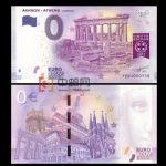 WGZB2867-Y 2017年欧盟0元城市系列雅典卫城遗迹纪念钞