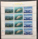 AMXB223澳门2018年港珠澳大桥邮票小版张