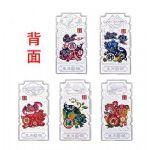 中国金币总公司2019年猪年生肖喜银章20克×5枚套装