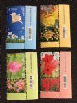 TW4500纪337 世界花卉博览会纪念邮票 2018年花卉邮票 条码位边纸