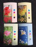 TW4499纪337 世界花卉博览会纪念邮票 2018年花卉邮票 色标位边纸