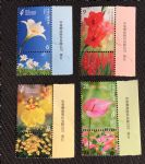 TW4498纪337 世界花卉博览会纪念邮票 2018年花卉邮票 厂名边纸