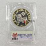 沈阳造币 2019年生肖猪熊猫双金属铜章