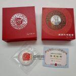 中国金币总公司 2019年猪年生肖银章--剪纸猪(30克)