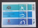 OZ4214圣马力诺 体育奥运 2008年北京奥运 邮票小全张