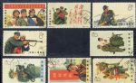 BFS093 特74 中国人民解放军成套信销票