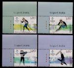 2018-32 北京2022年冬奥会--雪上运动(厂铭)
