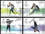 2018-32 北京2022年冬奥会--雪上运动