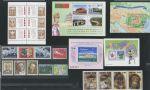 HS735外国邮票+小型张 人物名人 建筑风光 动物 地图等合售