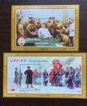 YZ2209朝鲜邮票2011年 伟大领袖金日成诞辰100周年 绘画邮票小型张