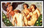 NMZ284巴拉圭拉斐尔人体名画邮票~丘比特与美惠三女神2横连新票