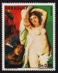 NMZ283巴拉圭名画邮票~伦勃朗绘画女人体1枚新票