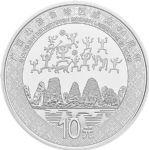 2018年广西壮族自治区成立60周年30克圆形银质纪念币