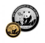 2019年中国平安集团成立30周年熊猫加字金银套币