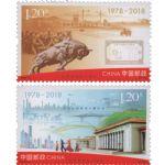 2018-34 改革开放四十周年