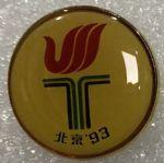 JNZ-386 中国无名章(第七组)