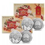 2个合售更优惠:2019年3元贺岁银质纪念币(卡式包装)