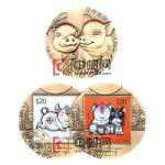 上海造币 2019年猪年生肖邮票大铜章2枚一套(60mm)