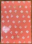 台湾《集邮汇报》(精装本)(2007年第19卷)