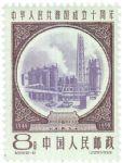 DM-纪69-(8-8)中华人民共和国成立十周年(第三组)(8分)