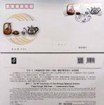 S总 2019-3 《中葡建交四十周年邮票》总公司首日封