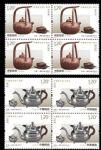 2019-3 中葡建交四十周年邮票 (中国与葡萄牙联合发行)(四方连)